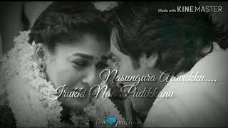 Kannana kanne/naanum rowdy than/female version/Tamil WhatsApp status