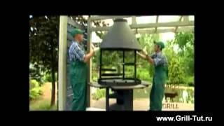 видео Садовый гриль