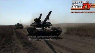 Война в Донбассе (OST сериал
