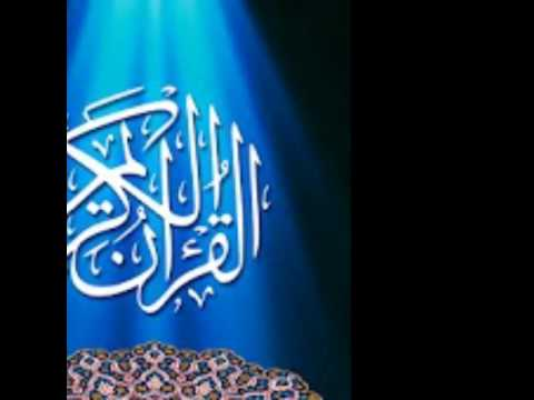 109 Sura kaferun  With Bangla Translation By Dr. Zakir Naik