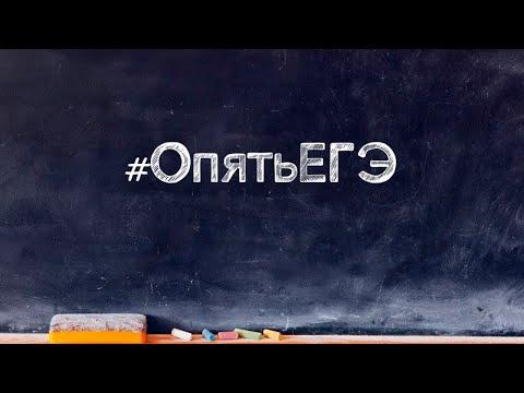 ЕГЭ по русскому языку .Учимся писать сочинение