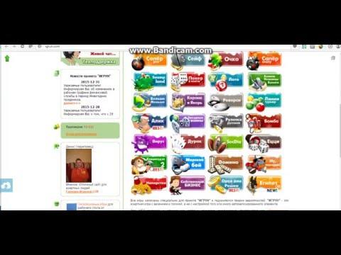 Как может дать онлайн слот Crazy Monkey в казино Вулканиз YouTube · Длительность: 2 мин44 с
