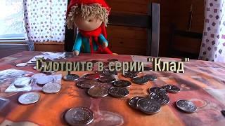 Трейлер СКАРБ | Історії Бизика | Стовпи | Мультстудія АВ 89080252490 HD 1080p