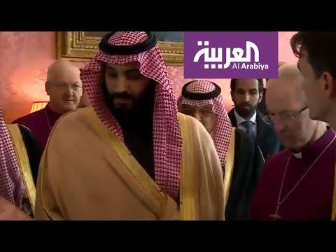 ما الهدف من لقاء ولي العهد السعودي بكبير أساقفة الكنيسة البريطانية؟  - 21:22-2018 / 3 / 8