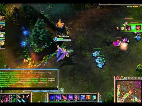 видео: league of legends Аатрокс (aatrox гайд)