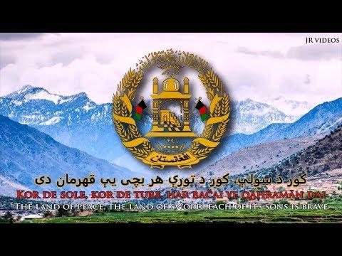 National Anthem of Afghanistan (translation)