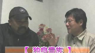 ドラマ「独身貴族」山下智久&デヴィ夫人&平岩紙! 「テレビ番組を斬る...