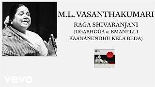 M.L. Vasanthakumari - Raga Shivaranjani