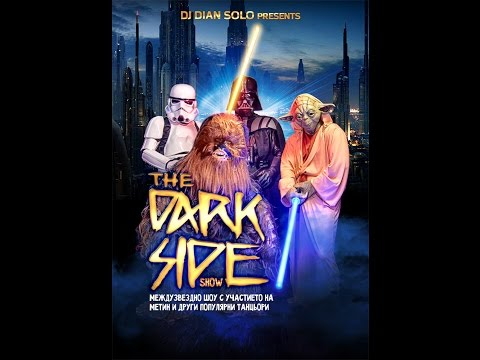 Dian Solo - The Dark Side (EDM Version)
