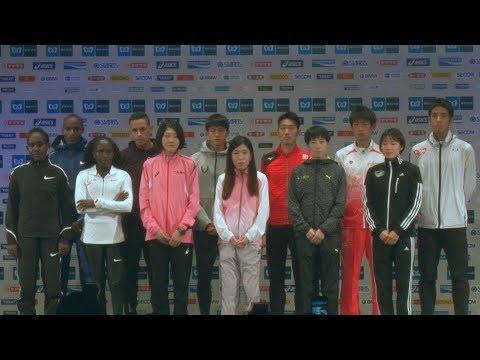 大迫選手ら東京マラソンへ抱負 五輪選考会にらむ有力ランナー