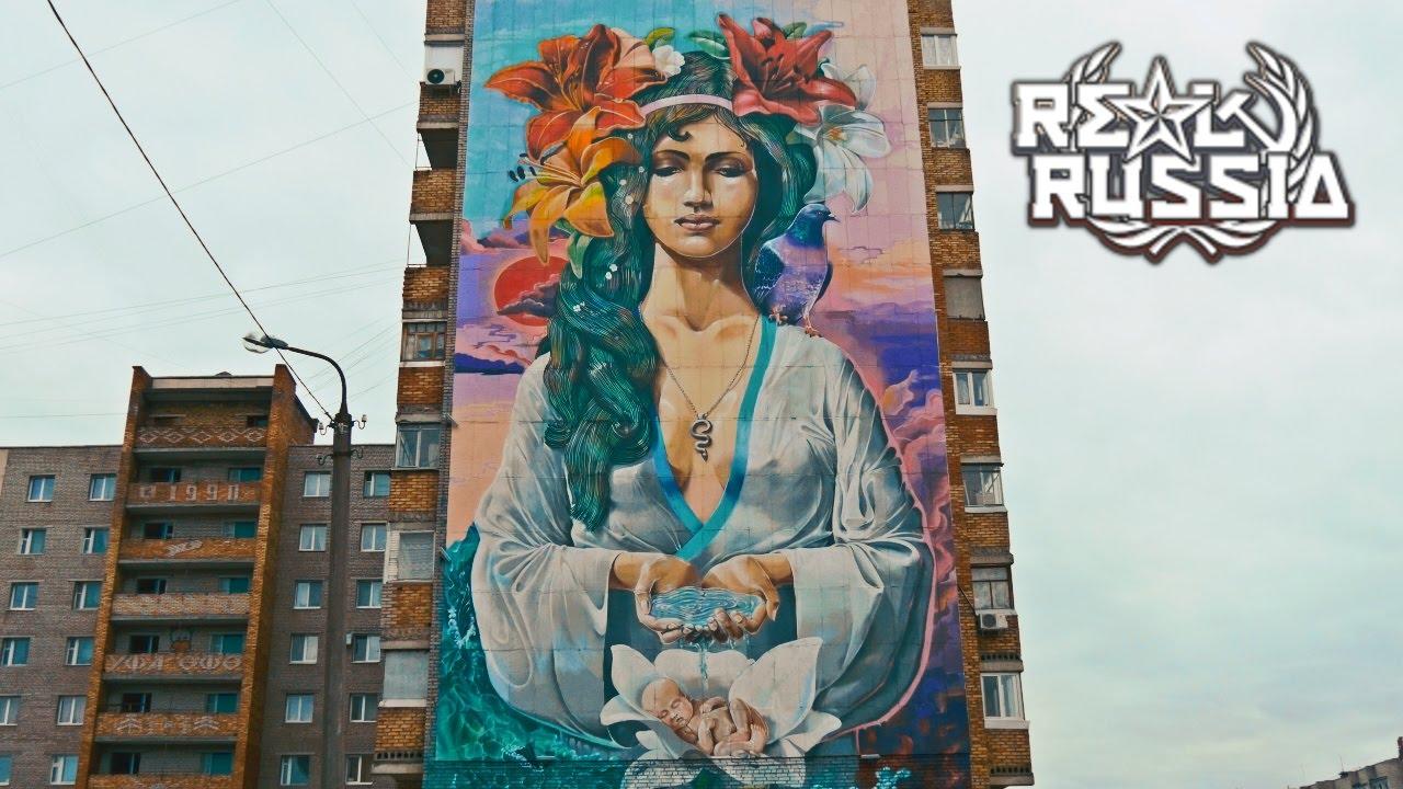 Street art graffiti in ufa real russia ep 99 4k youtube