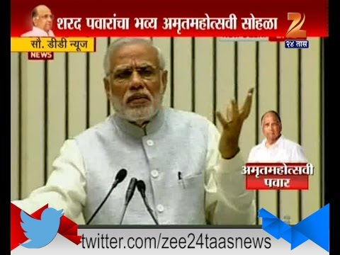 New Delhi : Prime Minister Narendra Modi On Sharad Pawar Birthday 10th December 2015