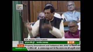 Shri Hukum Singh's speech on The Enemy Property (Amendment and Validation) Bill, 2016