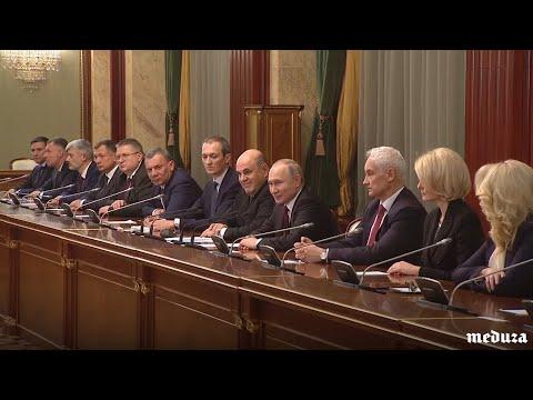 Мишустин представил новое правительство