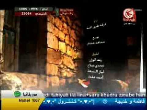 مر العيد ..رغد الوزان .... uptod8.net thumbnail