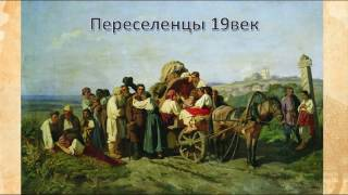 История Русских Баптистов - Автобиография ПАВЛОВА В.Г.