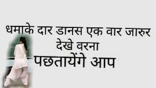 Haryana song and girl dance