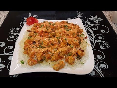 Singaporean Rice سنگاپورین رائس / Cook With Saima