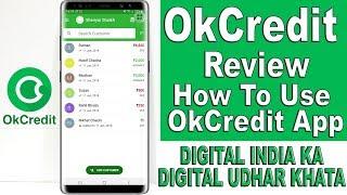 OkCredit - Digital Udhar Khata App Review | How To Use OkCredit App