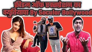 Payal Ghosh | Anurag Kashyap | Full Analysis By The Abhishek tiwary show