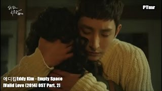 Video [MV] [Valid Love (2014) OST Part. 2] Empty Space (ENG+Rom+Hangul SUB.) - Eddy Kim (에디킴) download MP3, 3GP, MP4, WEBM, AVI, FLV Februari 2018