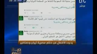 فيديو..الغيطي لـ للشعب السعودي: