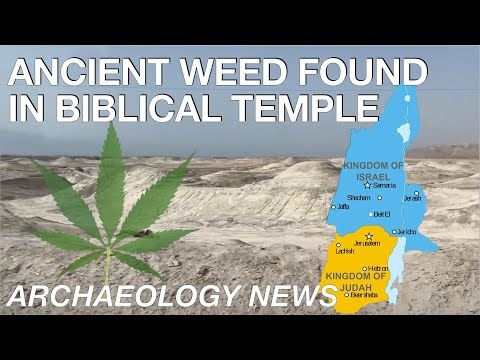 BREAKING NEWS - Cannabis Discovered in Ancient Jewish Temple // Biblical Archaeology