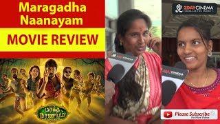 Maragadha Naanayam Movie Review | Adhi | NikkiGalrani - 2DAYCINEMA.COM