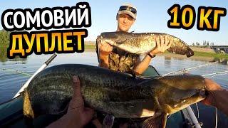 Рыбалка на СОМА с КВОКОМ Дуплет в итоге 10кг