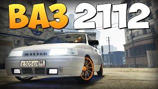 GTA 5 Mods ВАЗ 2112 - ОБЗОР И КРАШ ТЕСТ