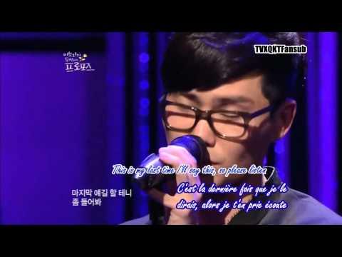 [TVXQKTFansub]Kim Bum Soo - Please (Fr + Eng Subs + hangul) HD