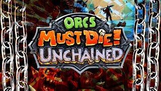 FastОбзор [2] Orcs Must Die Unchained - Полный исторический обзор игры (Предтеча FortNite).