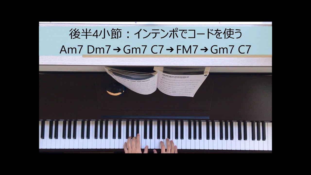 ジャズ ピアノ 独学
