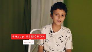 Ведущий - Фёдор Лешонок // Школа ведущих PROГовори