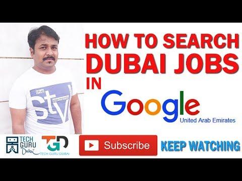 दुबई जॉब गूगल में कैसे सर्च करे  | How to search dubai jobs in google | HINDI URDU | TECH GURU DUBAI