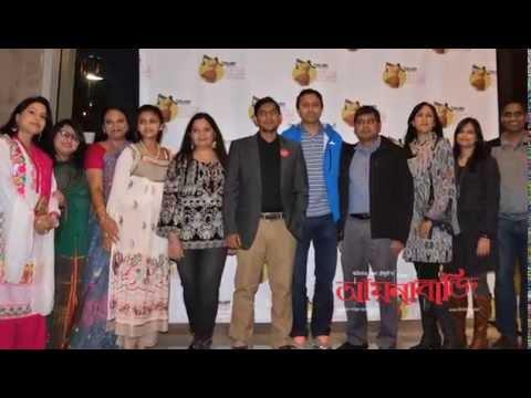 Aynabaji at 11th Seattle International Film Festival