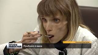 Кристина Корягина начала набирать вес