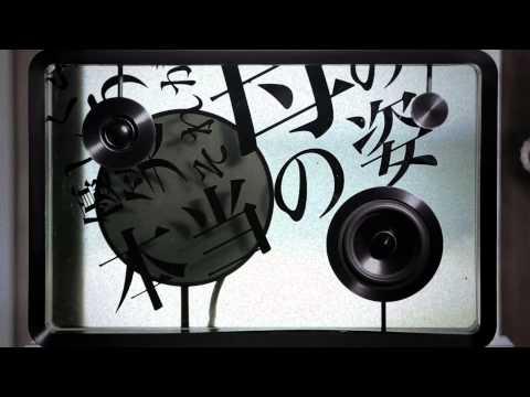 amazarashi 『自虐家のアリー』 music