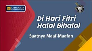 Halal Bihalal Kanwil Kemenkumham D. I. Yogyakarta