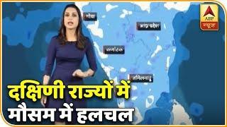स्काईमेट मौसम पूर्वानुमान: जम्मू-कश्मीर में बर्फबारी के साथ होगी हल्की बारिश | ABP News Hindi
