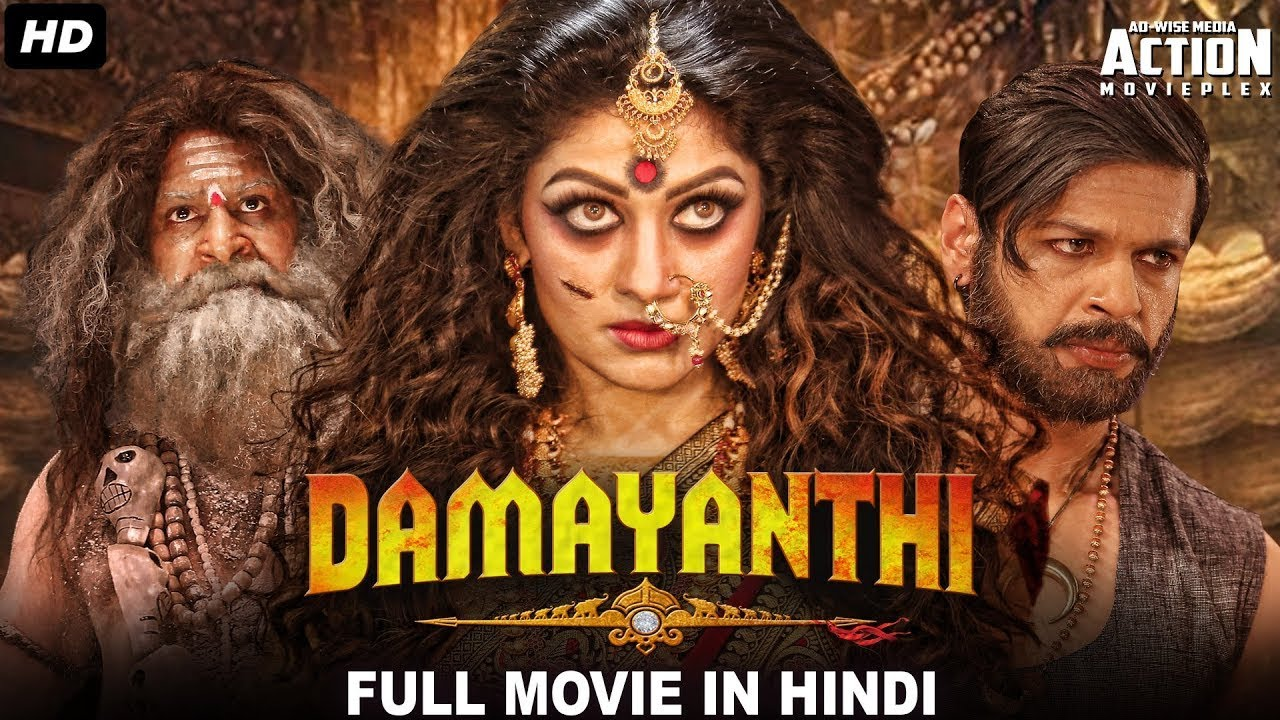 Download DAMAYANTHI (2020) New Released Hindi Dubbed Full Movie | South Indian Movies Dubbed In Hindi 2020