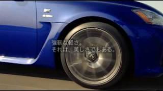 Lexus-GS350-F-Sport-2013-yama4 Lexus Is F Vs Bmw M5