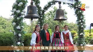 波兰赠送一只舰船铸铁钟 庆祝新波建交50周年