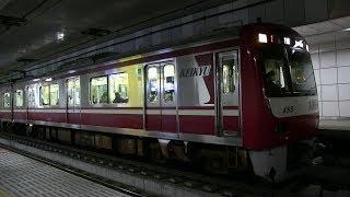 京急大師線 産業道路駅 京急1000形「ステンレス」