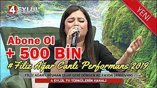 Filiz Ağar Pişman Olup Geri Dönsen Ne Fayda Anadolu Dernek Tv