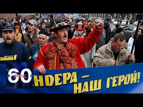 На Украине создали