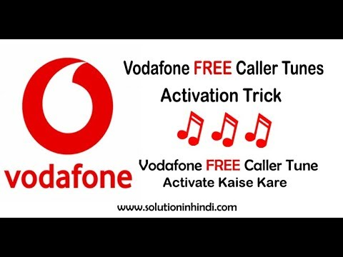 how to change caller tune in vodafone