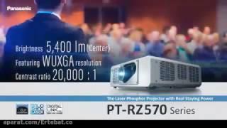 Panasonic PT-RZ570 Teaser
