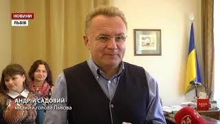 У Львові планують модернізувати всі бібліотеки