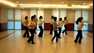 All For Love - Line Dance